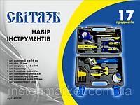 Набор инструментов 17 ед. Свитязь  (40010) Набір інструментів, 17 одиниць СВІТЯЗЬ