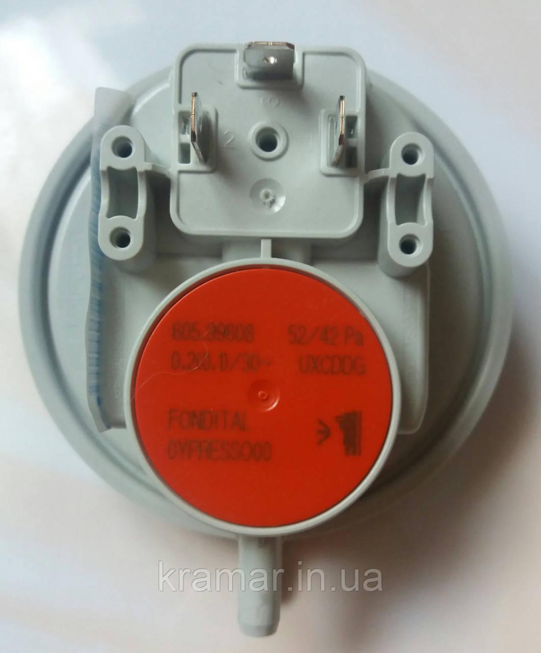 Датчик давления дыма Прессостат  52 / 42 PА