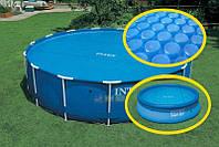 Тент для каркасных и наливных бассейнов  Intex 305 см (29021)
