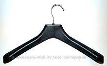 Вішалки пластикові для костюмів і пальто 42-44 розмір №08 без поперечини