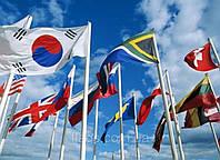 Полноцветная печать на флаги