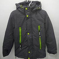Куртка для мальчика с капюшоном 14,16 лет