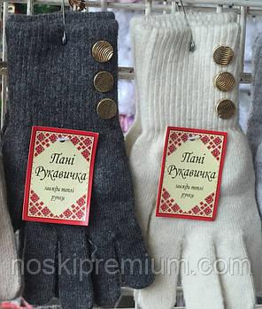 Перчатки детские-подросток одинарные шерстяные Пані Рукавичка B-6, с пуговицами, ассорти
