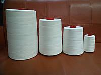 Нить для зашивания мешков TASLAN  ОПТ