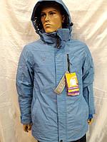 Куртка горнолыжная мужская MODEL: A-8192 COLOR: Blue