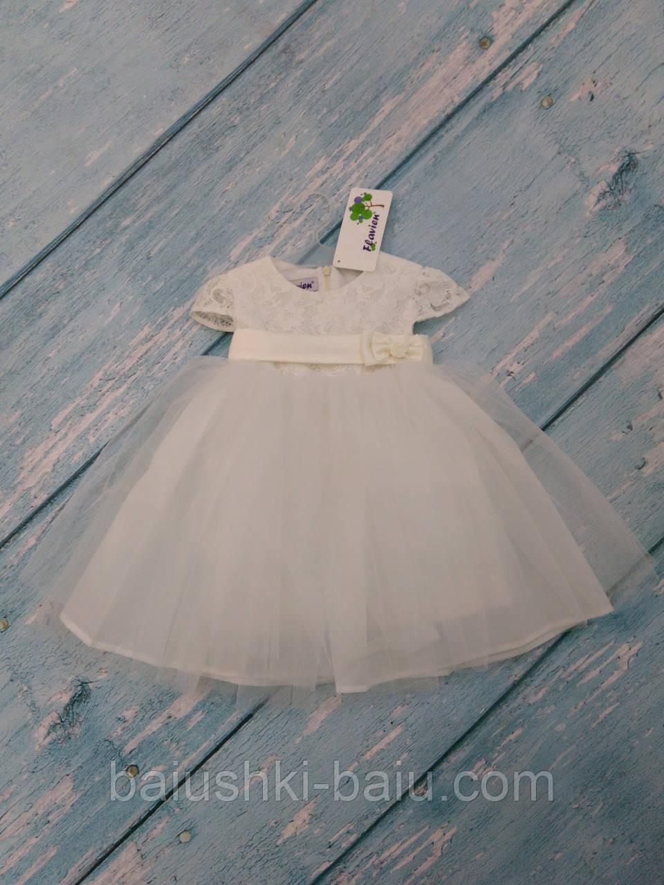 f040f6e78a2 Нарядное платье на годик для девочки