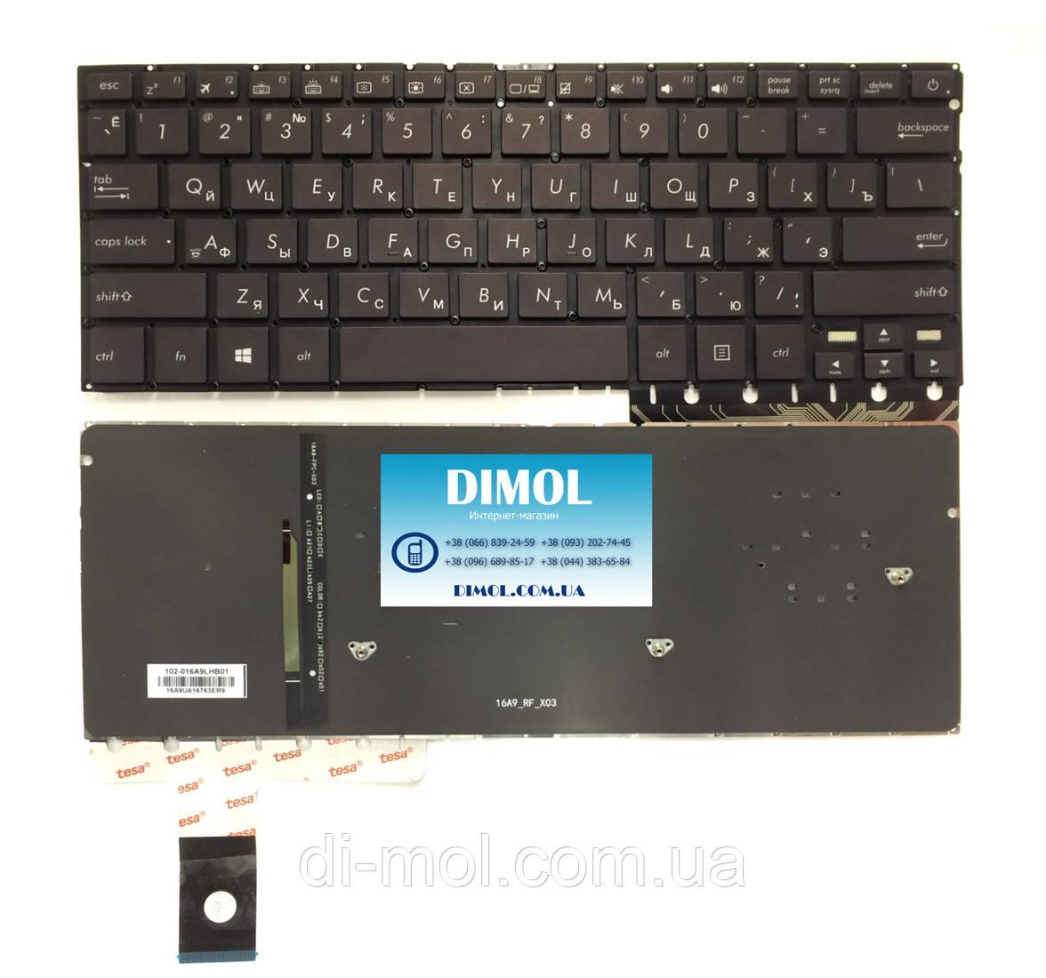 Оригинальная клавиатура для ноутбука Asus UX330U series, black, ru, подсветка