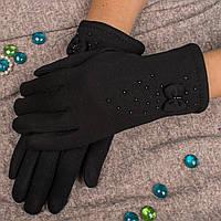 Классические женские перчатки на меху с декоративным бантиком и бисером Paidi 817-8 7.5