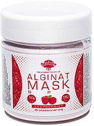 Альгинатная маска с Малиной, 50 г, эффект увлажнения