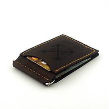 Зажим для купюр кожаный в морском стиле с двумя отделениями для карт. Цвет коричневый