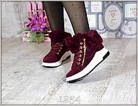 """Яркие женские зимние теплые ботиночки """"Sport"""" 37 размер"""