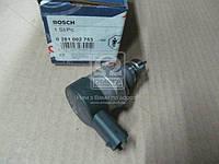 Клапан регулировки давления (Производство Bosch) 0281002753