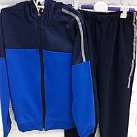 Спортивный костюм для мальчика 4-12 лет