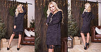 Роскошное платье двойка Julia внутри платье -майка из шёлка с кружевом (3 цвета) (128)1985