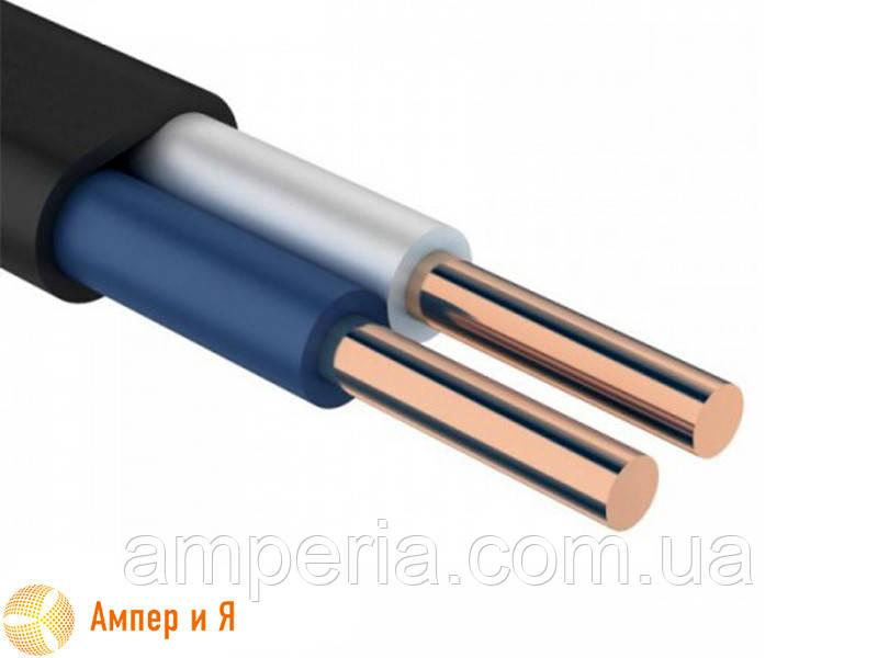 ВВГ-п 2х2,5 провод, ГОСТ (ДСТУ)