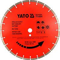 Диск отрезной алмазный по бетону 350 х 3,2 x 10 x 25,4 мм YATO