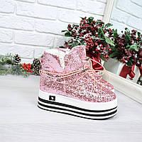 Сникерсы женские Steffy сахар розовые ЗИМА 3992, обувь женская