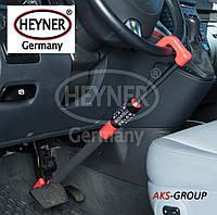 Противоугонный замок руль-педаль с цифровым кодом  Heyner 850 200