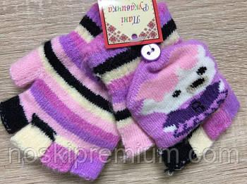 Перчатки-митенки детские Пані Рукавичка D-77
