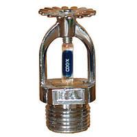 Ороситель спринклерный ZSTX 141० C Dy 15 для саун