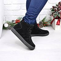 Кроссовки Star черные 3994, ботинки женские