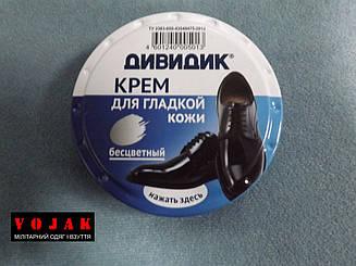 Крем для обуви Дивидик (бесцветный)
