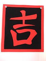 Килими з логотипом для презентації