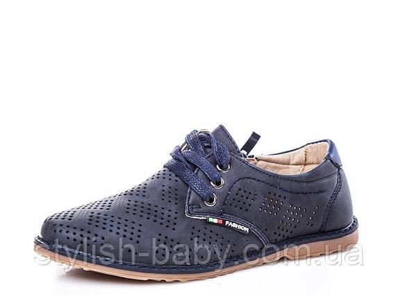 Детская весенняя коллекция 2018. Детские туфли с перфорацией бренда Y.TOP для мальчиков (рр. с 32 по 37), фото 2
