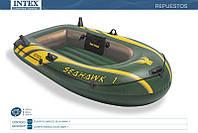"""Надувная лодка """"Seahawk 1"""", INTEX - 68345"""