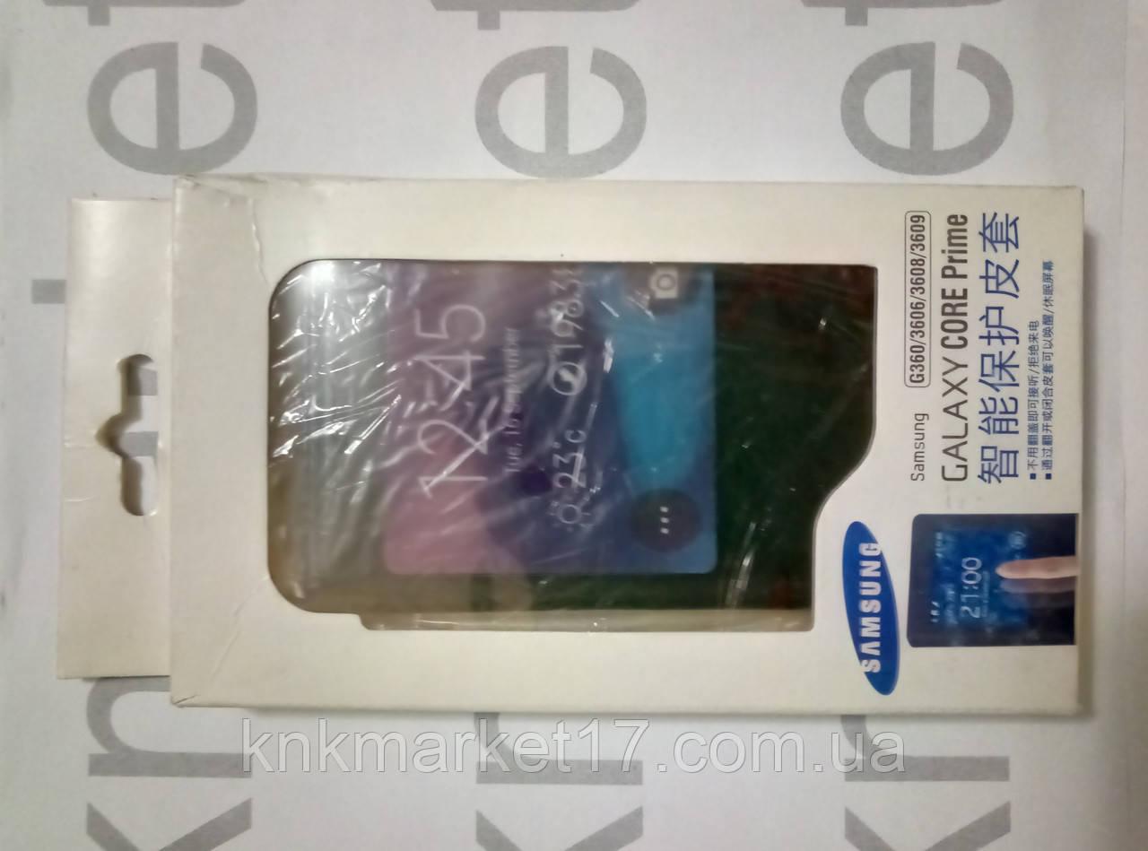 Book case Galaxy core Prime for Samsung G360/3606/3608/3609 , black