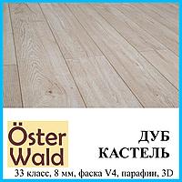 Ламинированный пол толщиной 8 мм Oster Wald 33 класс Дуб кастель