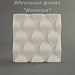 """Обновление форм """"Иллюзия"""" и """"Квадраты"""""""