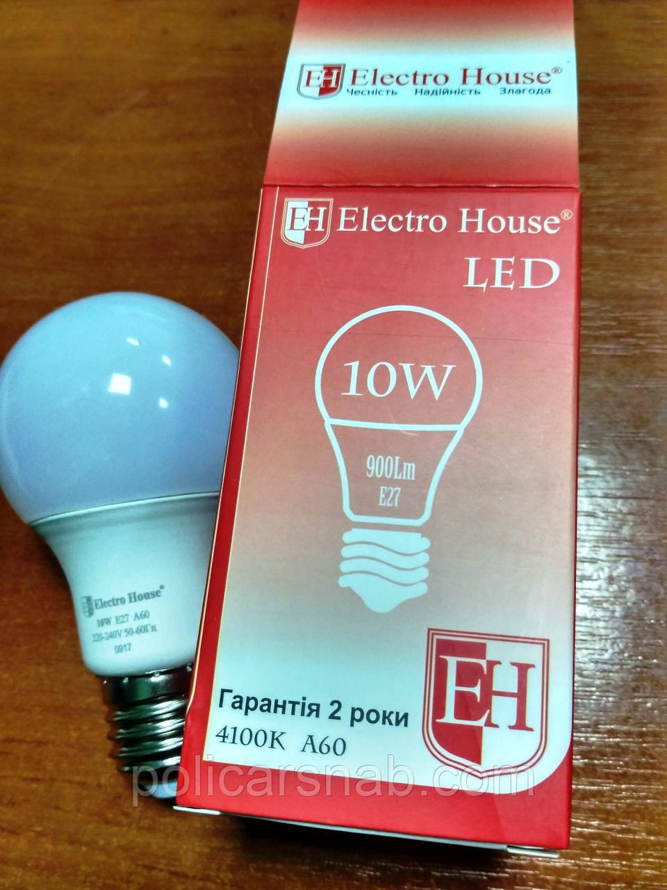 Лампа Electro House светодиодная 10W 900Lm Е27 шар