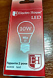 Лампа Electro House светодиодная 10W 900Lm Е27 шар, фото 5