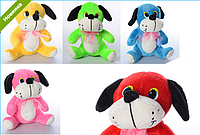 Мягкая игрушка MP 1400 собачка, размер средний, 6 цветов, 18 см,