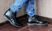 Мужские зимние ботинки Alins