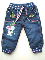 Теплые джинсы на девочку 6 мес (махра)