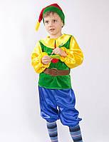Карнавальный костюм Гнома для мальчика