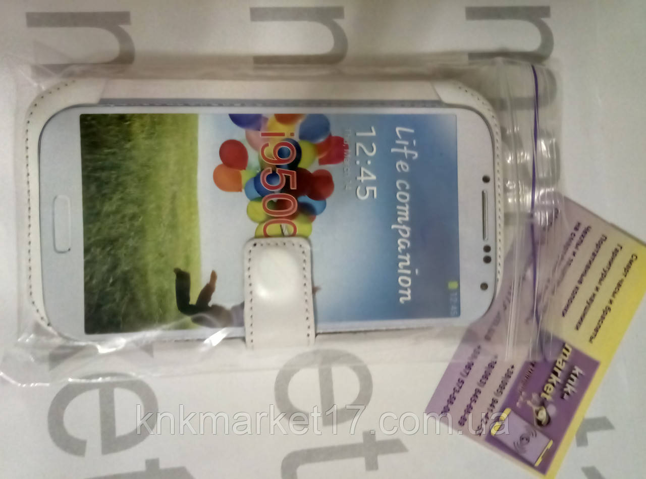 Book leather case for Samsung i9500, white