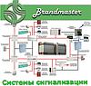 Проектирование систем автоматической системы сигнализации