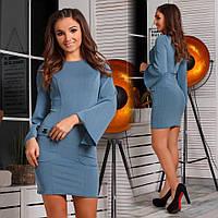 Платье-футляр с рукавами колокол