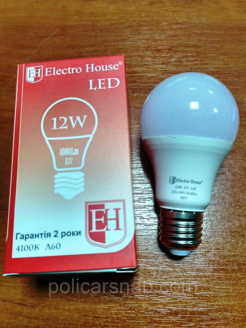 Лампа Electro House светодиодная 12W 1080Lm Е27 шар