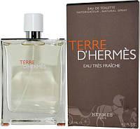 Мужская туалетная вода  Hermes Terre d'Hermes Eau Tres Fraiche   125ml  Оригинал