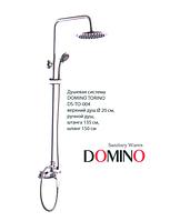 Душевая система DOMINO TORINO DS-TO-004 с верхним душем