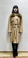 Пальто женское кашемировое в стиле Max Mara женское светло коричневое с натуральным меховым воротником