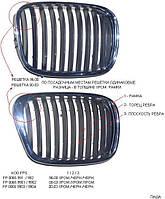Решетка бампера лев. BMW 5 (E39) 96-03, БМВ 5 Е39