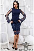Стильный женственный костюм праздник юбка + блуза из шикарного кружева хит новинка Balani ( универсал 42-46 )