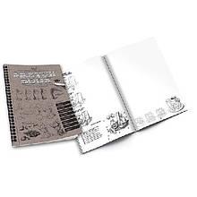 Набір для креативного малювання Sketch Book