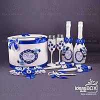 """Весільний набір аксесуарів """"Bonfir"""" синього кольору"""