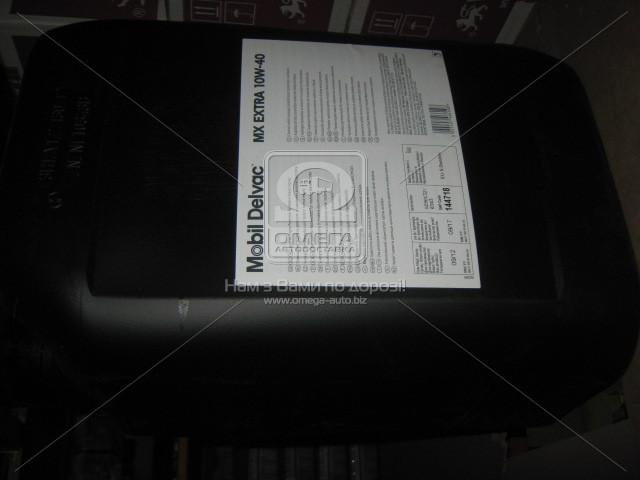 Масло моторное MOBIL DELVAC MX EXTRA 10W-40 API CI-4/SL(Канистра 20л) (арт. 4107434874), rqm1